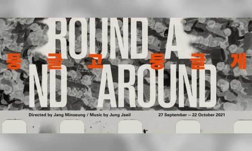 Round and Around