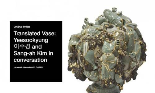 Translated Vase talk
