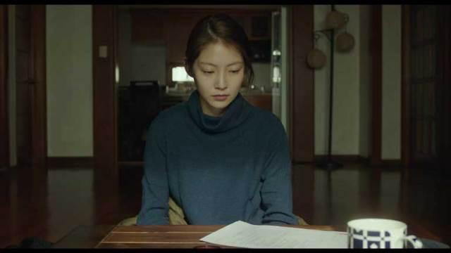 Jeong Da-eun in ALONERS