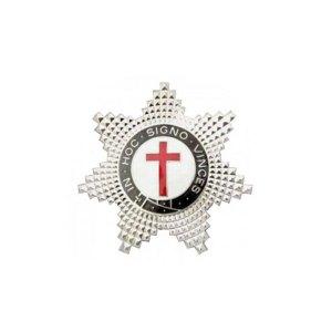 Masonic Knight Templar Silver Plated Breast Star Jewel
