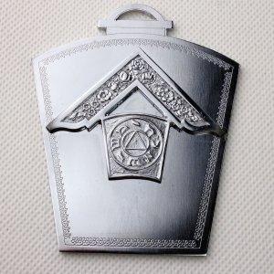 Past Master Collar Jewel