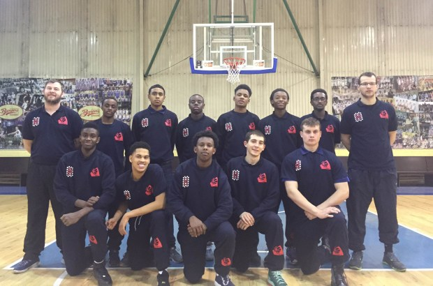 EYBL Stage II LU Team