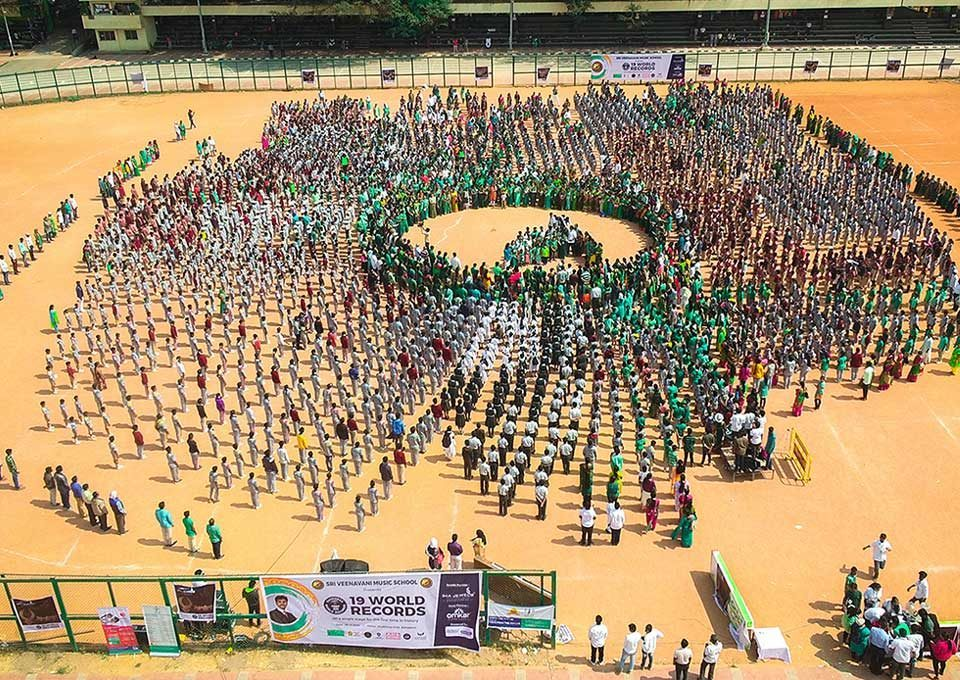 Singing State Anthem Of Karnataka world records breakers