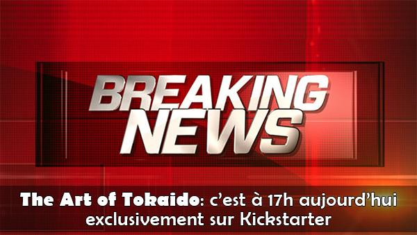 BreakingNews2