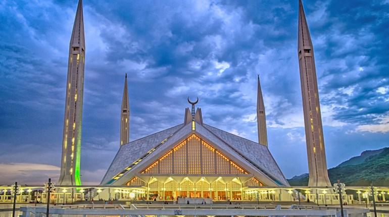 National symbols of Pakistan