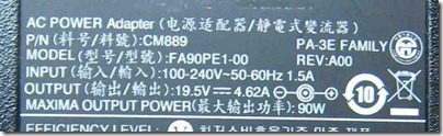 Power_Adapter_Label