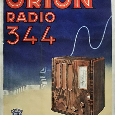 orion_16