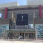 『Tギャラリア 沖縄 by DFS』はブランド品を安く買える路面型免税店