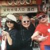 那覇のディープスポット『栄町市場』にいるおばあラッパーズとは一体?
