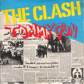 TOMMY GUN The Clash