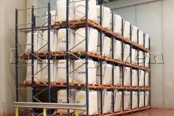 Giá Kệ Để Pallet Sàn Đẩy (Push Back Rack) (11)