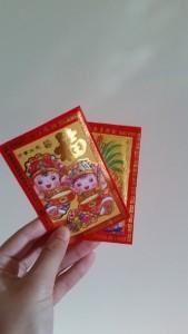 Hong Bao (Red Envelopes). (Photo/Steph Koo)