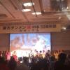 中本の50周年祭『なかまとなかもと』がほっこりイベントだった件
