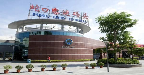 Shenzhen-Ferry-Port-Shekou