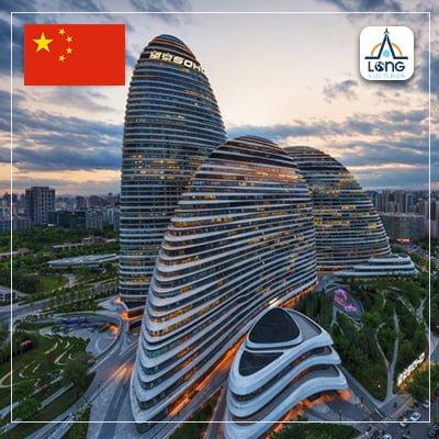 Vizesi Çin