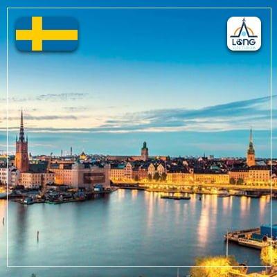 Vizesi İsveç
