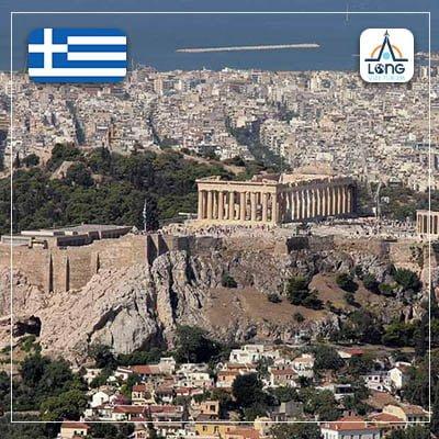 Vizesi Yunanistan