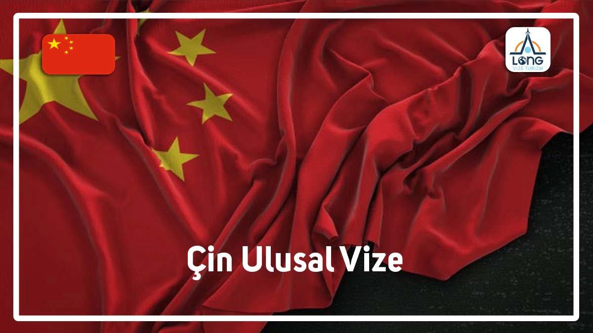 Ulusal Vize Çin