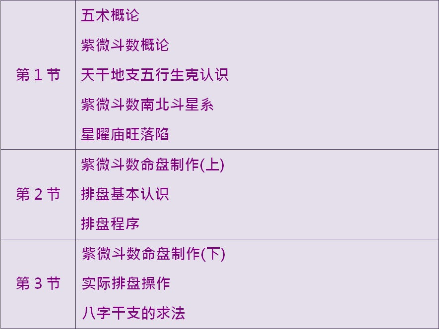 feng-shui-yang-house-longyu369101