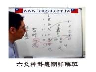 feng-shui-yang-house-longyu369183