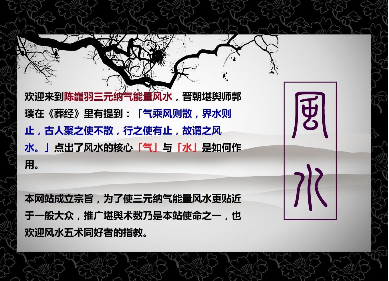 feng-shui-yang-house-longyu369233