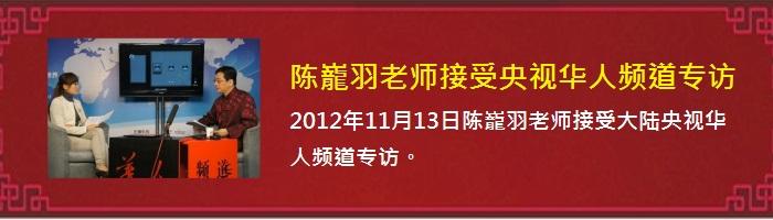 feng-shui-yang-house-longyu369250
