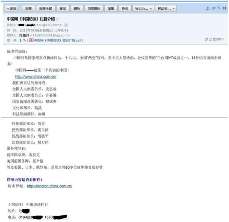 feng-shui-yang-house-longyu369247