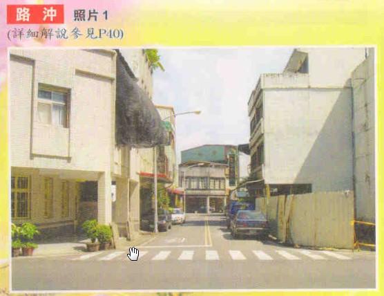 feng-shui-yang-house-longyu369254