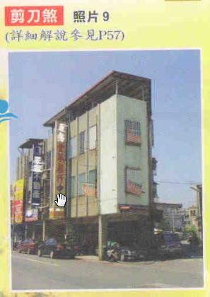 feng-shui-yang-house-longyu369269