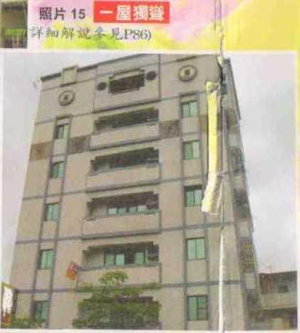 feng-shui-yang-house-longyu369308