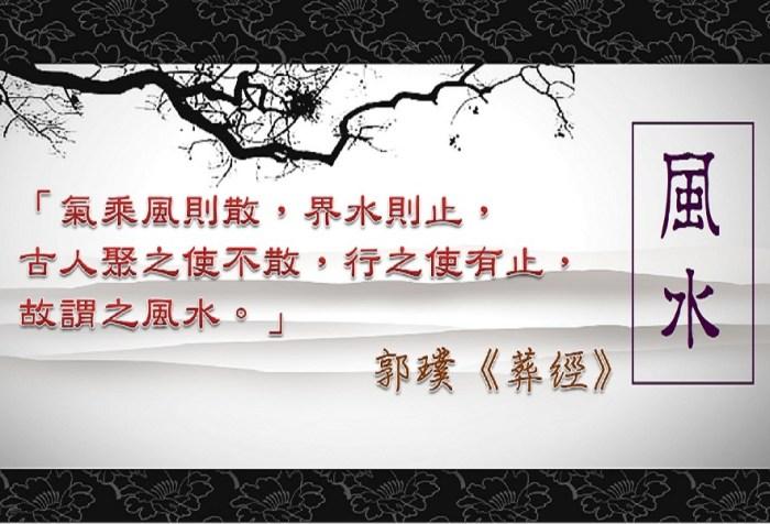 陈巃羽三元納气能量阳宅风水