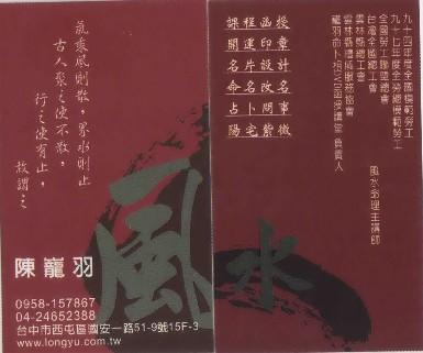 feng-shui-yang-house-longyu36946