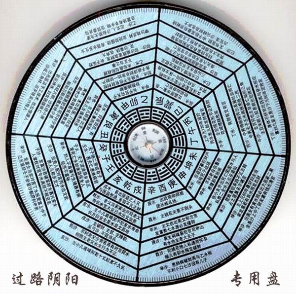 feng-shui-yang-house-longyu36966