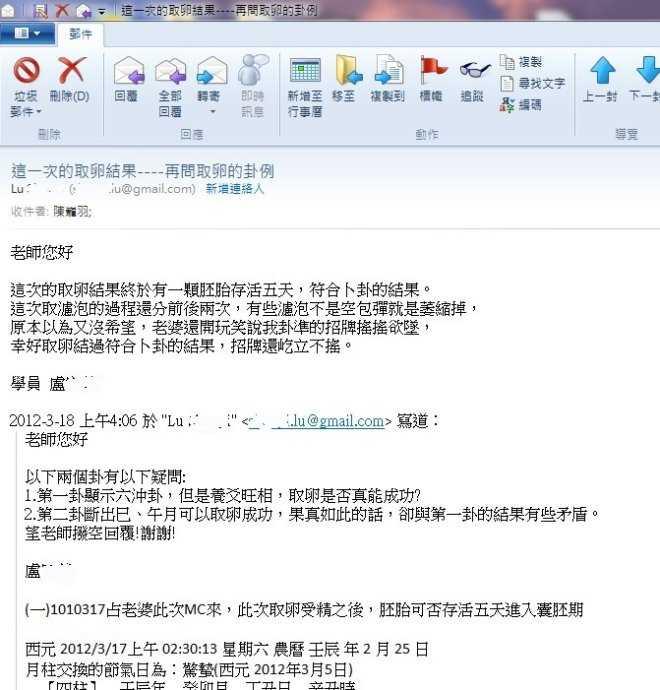 feng-shui-yang-house-longyu369396