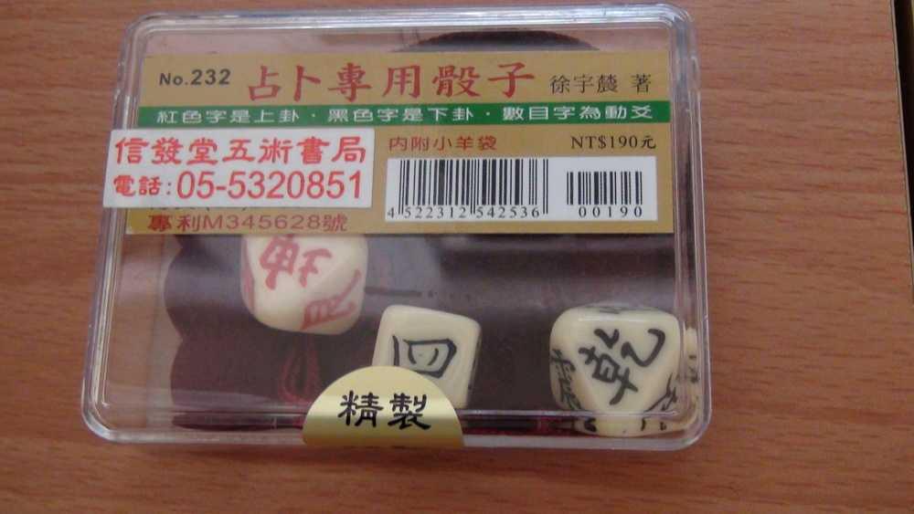 feng-shui-yang-house-longyu369400
