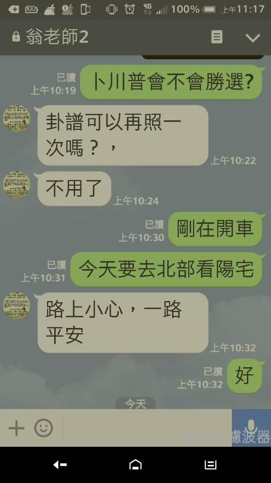 feng-shui-yang-house-longyu369402
