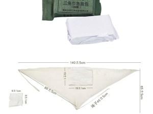 Vendaje Primeros auxilios 82 triangulo Kit emergencia Gasa Compresión Esterilización Rescate médico