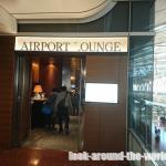 羽田空港第2ターミナルのエアポートラウンジ(北)を利用してみた