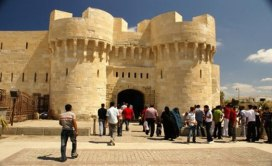 Cheap Egypt Vacation Packages