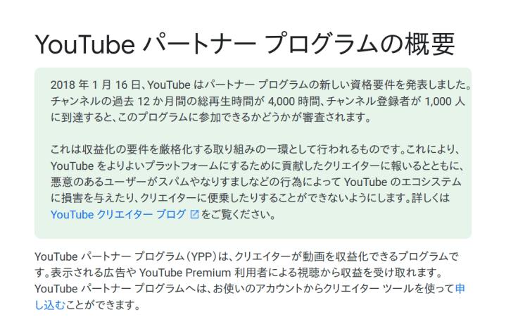 Screenshot_2018-08-05 YouTube