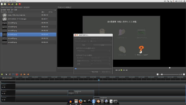Screenshot from 2015-09-13 21:27:50
