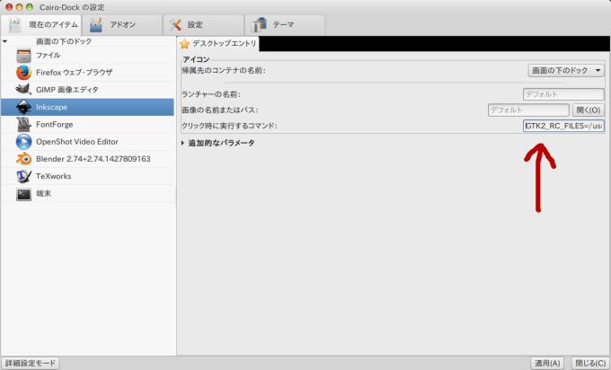 Screenshot from 2015-06-07 16:16:26