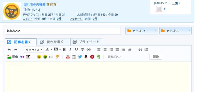 Screenshot from 2018-11-03 10-10-04