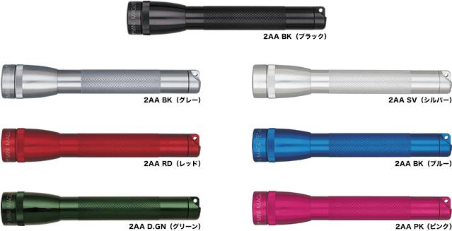mini2aa-colorlist