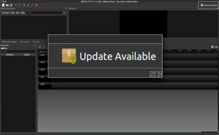 openshot_update