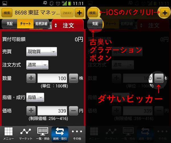 jpcomonexmt-22-5-s-307x512