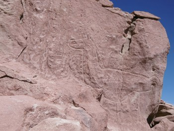 Petroglyphs yerbas buenas