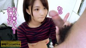300MIUM-365 るい 24歳 女子大生(商学部3年生) 【乳デカ文系美少女】我願成為妳的胸奴塞亞人!