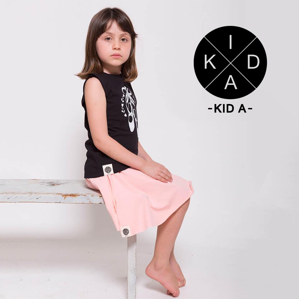 אתר מסחר - KID A