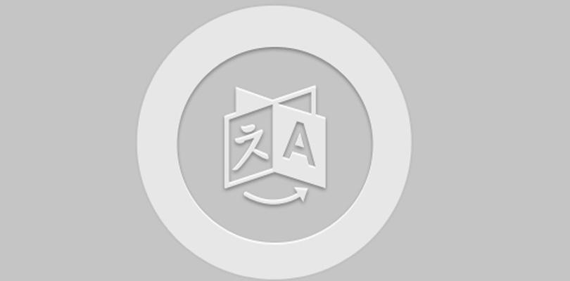 Multilingual-by-BestWebSoft